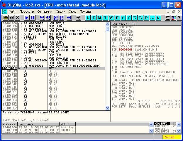 Ассемблер, бесплатные фото, обои ...: pictures11.ru/assembler.html